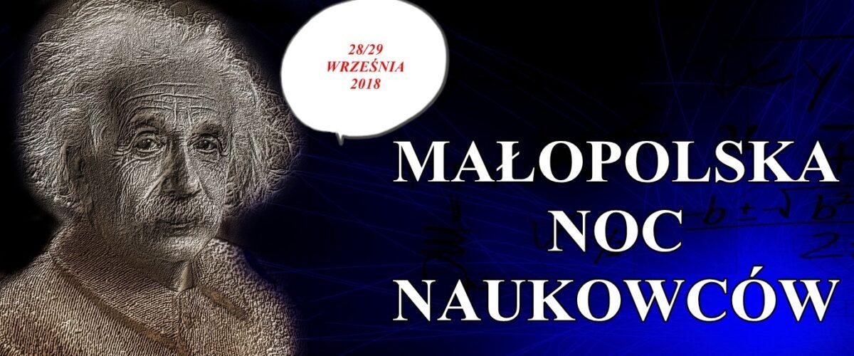 Uczniowie SP Nr 24 na Małopolskiej Nocy Naukowców