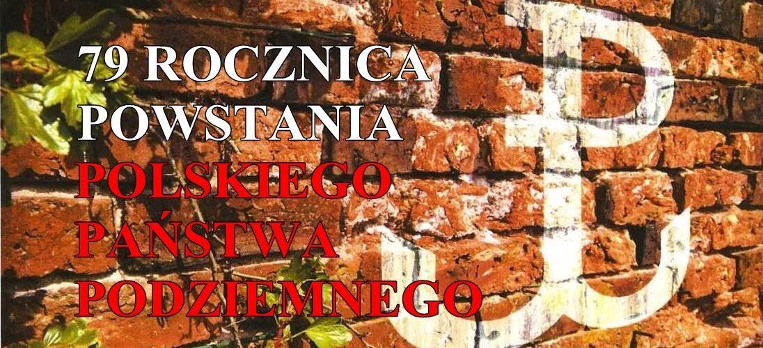 Uczniowie SP Nr 24 na 79 rocznicy powstania Polskiego Państwa Podziemnego